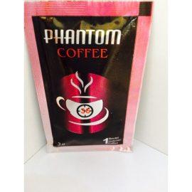 Phantom Bayan Azdırıcı Kahve